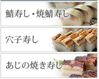 最後の晩餐で食べたい寿司