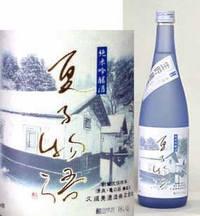 美味しい日本酒の「夏子の酒」