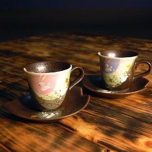 九谷焼のコーヒーカップ