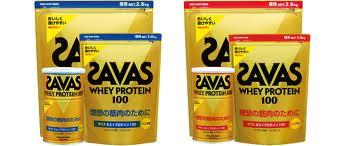 ザバス(SAVAS)ホエイプロテイン