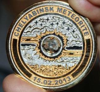 隕石メダル