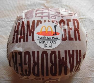 マクドナルドハンバーガーの裏メニュー