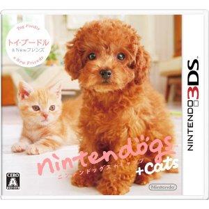 愛犬ゲーム