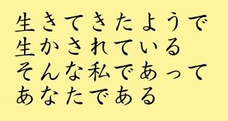 熊木杏里「誕生日」の歌詞