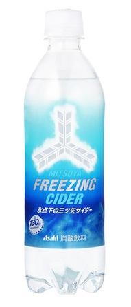 凍るサイダー「三ツ矢フリージングサイダー」