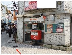 神戸市東灘区岡本の郵便局の側溝