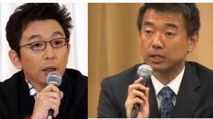 古舘伊知郎さんと橋下徹さんのテレビ共演