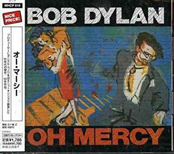 ボブ・ディランの好きな歌