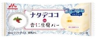 森永の杏仁豆腐バー